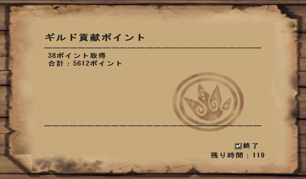 Mhf_20101106_201240_984