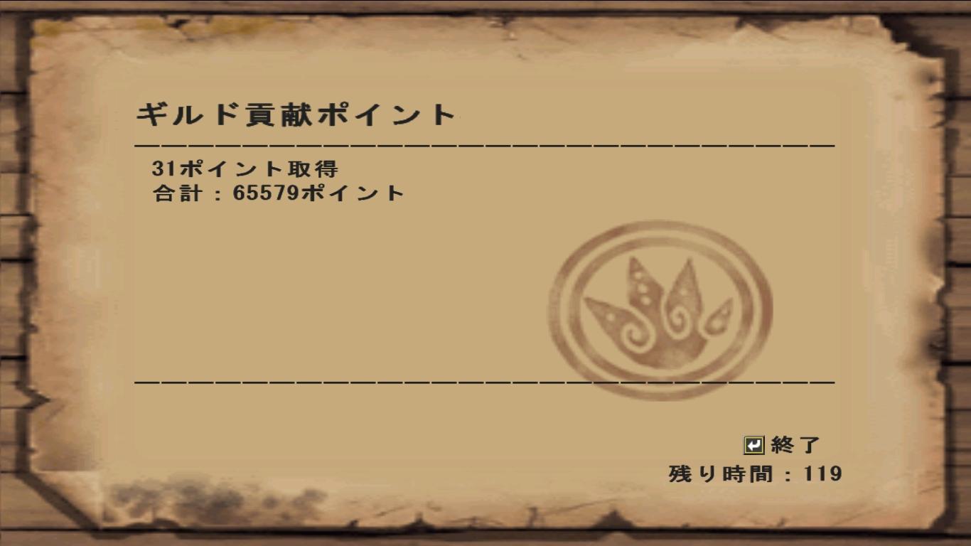 Mhf_20110122_130358_322